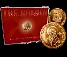Vasilopita Coin